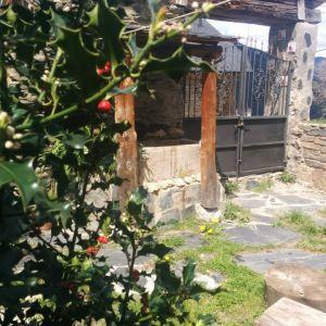 Casa mar a antonia - Casa rural maria antonia ...